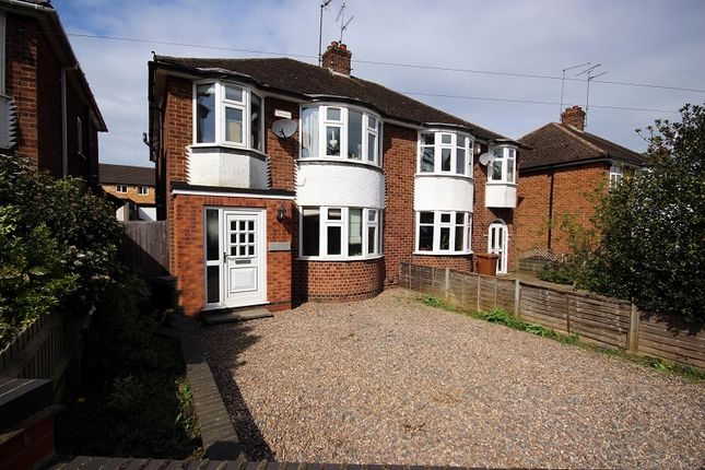 Thumbnail Semi-detached house for sale in Towcester Road, Northampton, Northamptonshire.