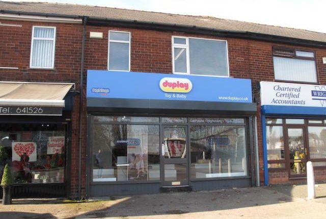 Thumbnail Retail premises to let in Beverley Road, Hessle