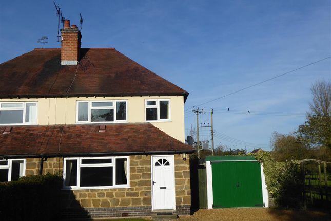 Thumbnail Semi-detached house to rent in Farm Close, Bishopton, Stratford-Upon-Avon