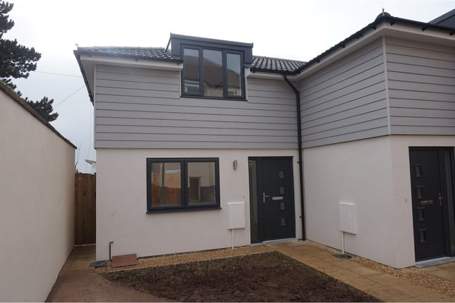 Thumbnail Semi-detached house for sale in Filton Avenue, Horfield