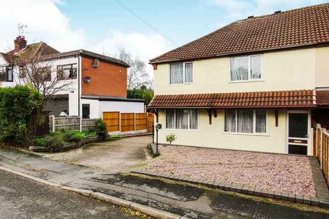 Thumbnail Semi-detached house for sale in Heathfield Crescent, Kidderminster