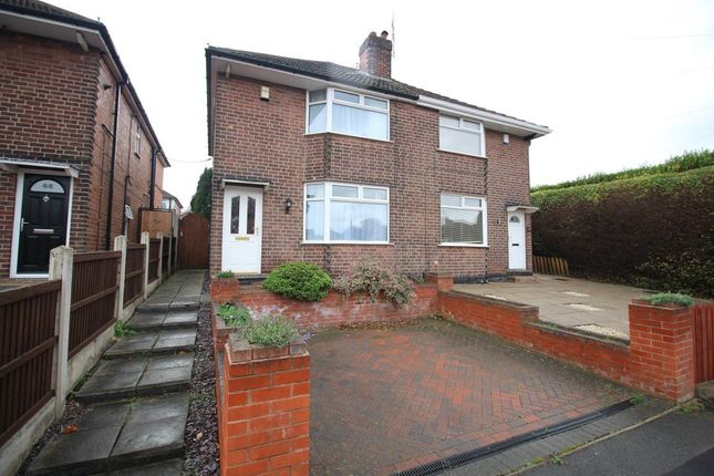Thumbnail Semi-detached house to rent in Hemlock Avenue, Stapleford, Nottingham
