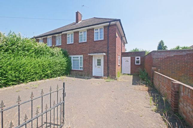 Thumbnail Semi-detached house to rent in New Peachey Lane, Uxbridge