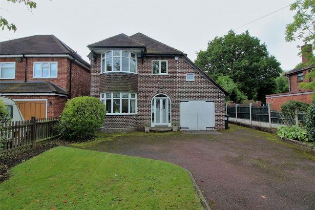 Thumbnail Detached house for sale in Sneyd Lane, Essington, Wolverhampton