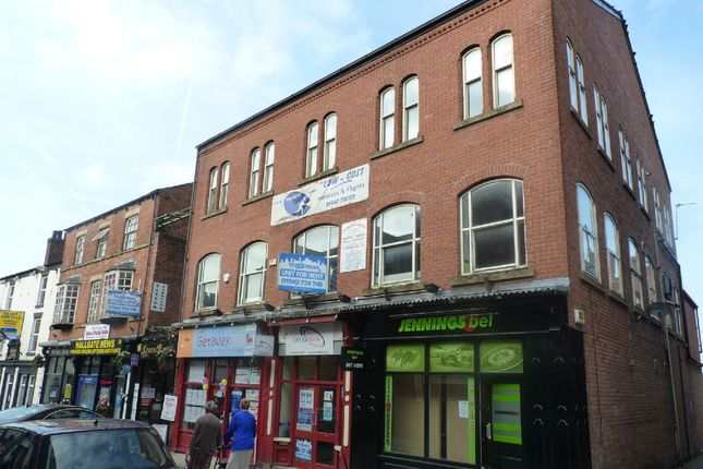 Office to let in Hallgate, Wigan