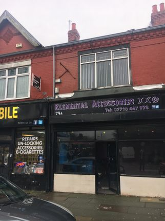 Thumbnail Land to rent in Derby Lane, Old Swan, Liverpool