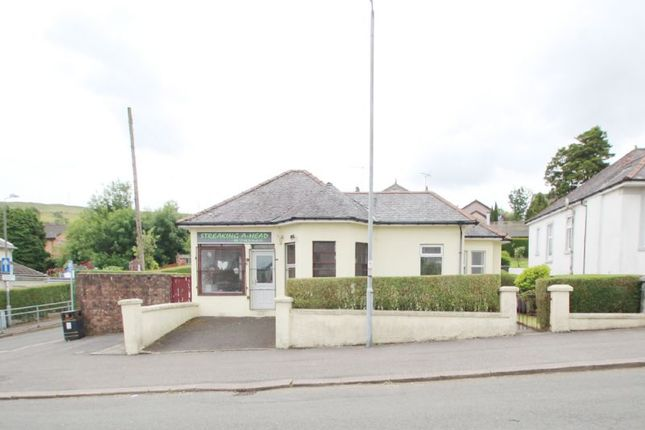Thumbnail Detached bungalow for sale in 1, Grieve Road, Greenock, Inverclyde PA167La