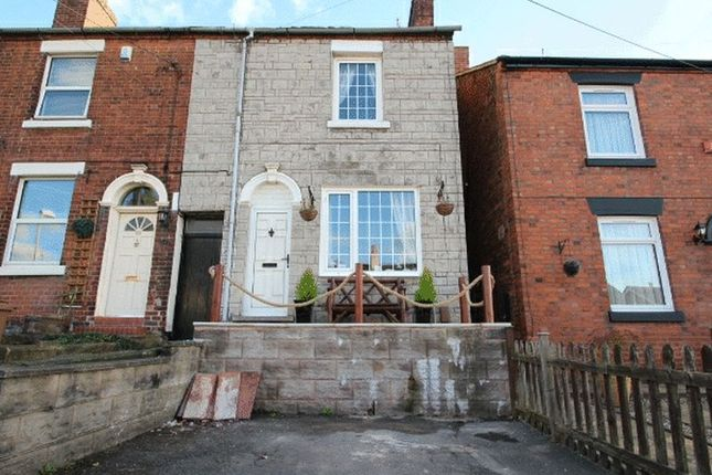2 bed cottage for sale in Bagnall Road, Milton, Stoke-On-Trent