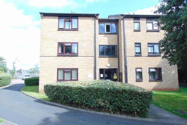 Studio to rent in Swan Gardens, Birmingham B23