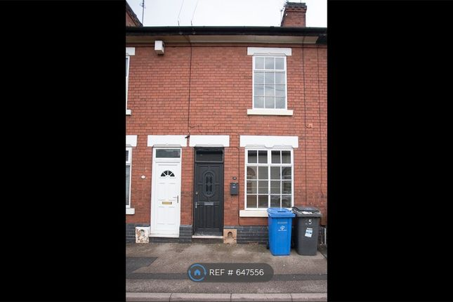 Thumbnail Terraced house to rent in Forman Street, Derby