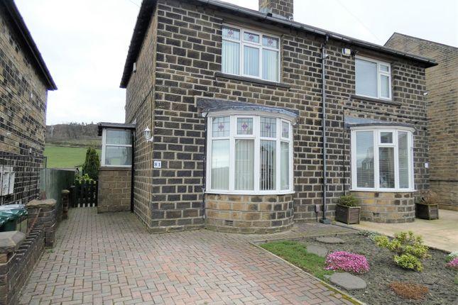 Thumbnail 2 bed semi-detached house for sale in Broad Oak, Linthwaite, Huddersfield