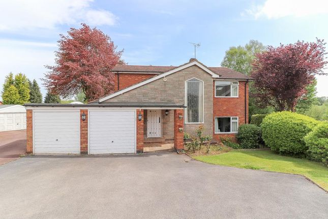 Thumbnail Detached house to rent in Stoneleigh Close, Stoneleigh, Coventry