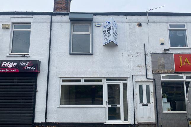 Thumbnail Retail premises for sale in Station Road, Warrington