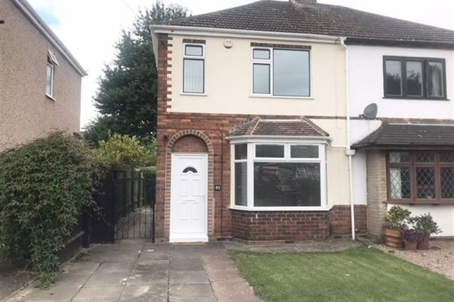 Thumbnail Property to rent in Ryde Avenue, Nuneaton
