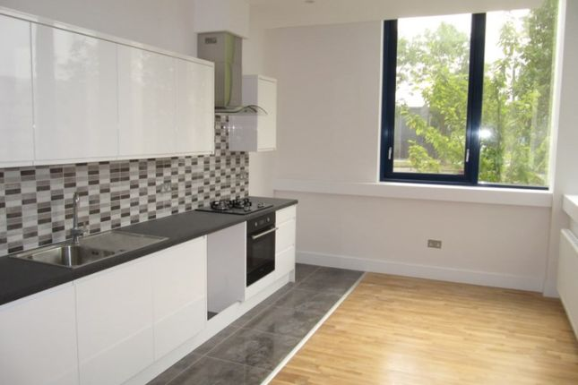 Kitchen of Grand Union House, The Ridgeway, Iver, Buckinghamshire SL0