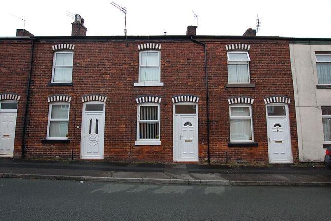 2 bed terraced house to rent in Alexandra Street, Ashton-Under-Lyne OL6