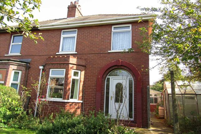 Thumbnail Semi-detached house for sale in Chatterton Crescent, Scunthorpe