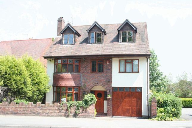 Thumbnail Detached house for sale in Cot Lane, Kingswinford