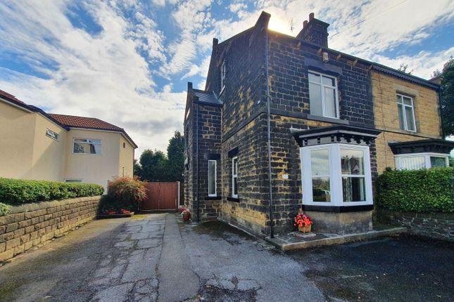4 bed semi-detached house for sale in Hurlfield Road, Gleadless, Sheffield S12