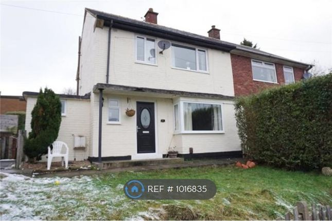 Thumbnail Semi-detached house to rent in Bracken Bank Avenue, Keighley
