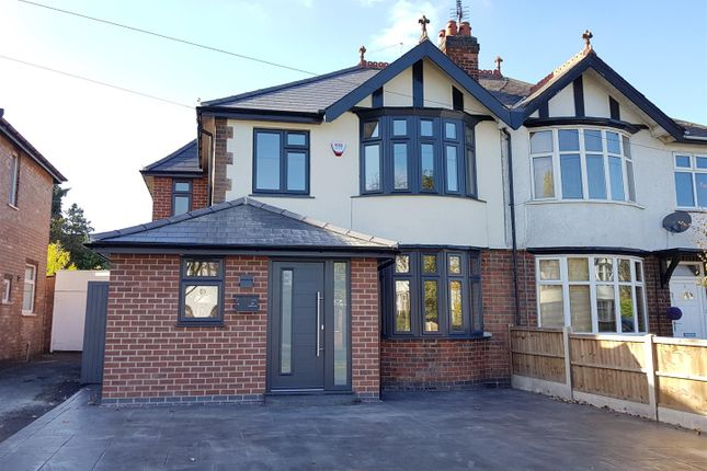 Thumbnail Semi-detached house for sale in Corden Avenue, Mickleover, Derby