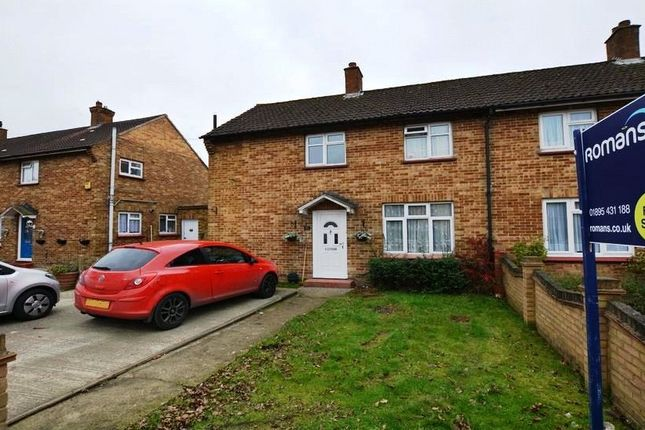 Thumbnail Terraced house for sale in Porters Way, West Drayton