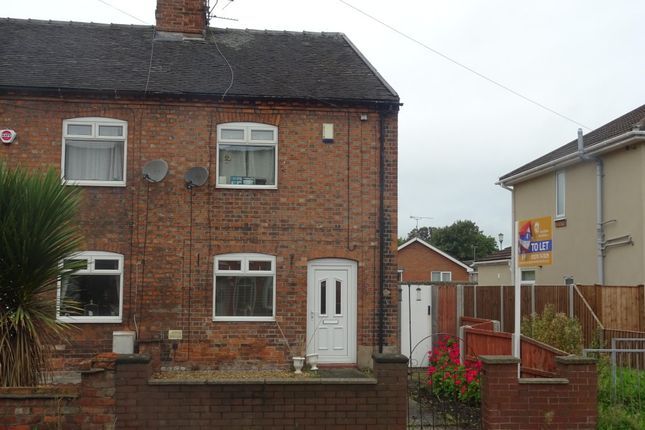 Thumbnail End terrace house to rent in Millstone Lane, Nantwich