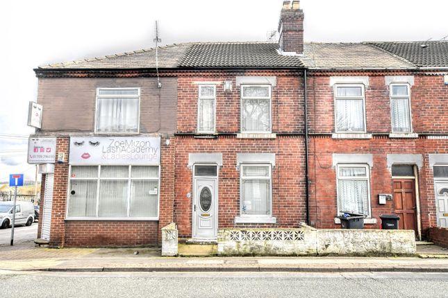 Thumbnail Terraced house for sale in Rowms Lane, Swinton, Mexborough