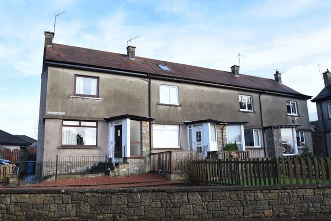Thumbnail Terraced house to rent in Carwood Road, Biggar