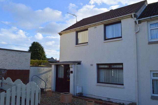 Thumbnail End terrace house for sale in Gunsgreen Crescent, Eyemouth, Berwickshire, Scottish Borders