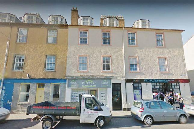 Thumbnail Flat for sale in 4, Main Street, Flat F, Campbeltown, Argyllshire PA286Ag
