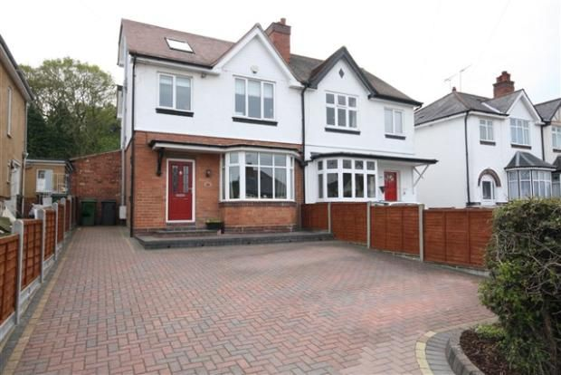 Thumbnail Semi-detached house to rent in Bromsgrove Road, Redditch, Worcs