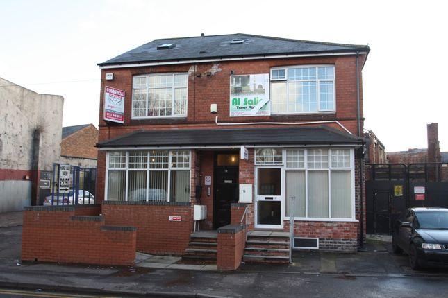Thumbnail Office for sale in Heathfield Road, Birmingham