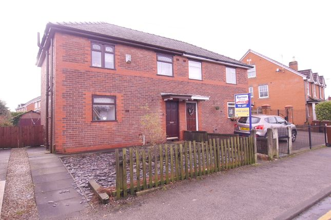 Thumbnail Semi-detached house to rent in Sandy Lane, Orrell, Wigan