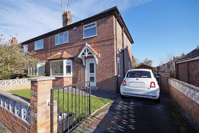 Thumbnail Semi-detached house to rent in Beech Road, Harrogate, North Yorkshire