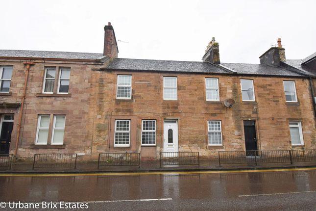 Thumbnail Terraced house for sale in Cassillis Road, Maybole