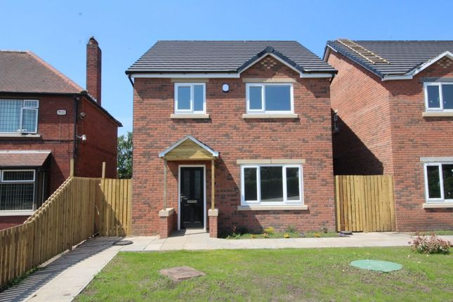 Thumbnail Detached house for sale in Long Lane, Great Heck, Goole