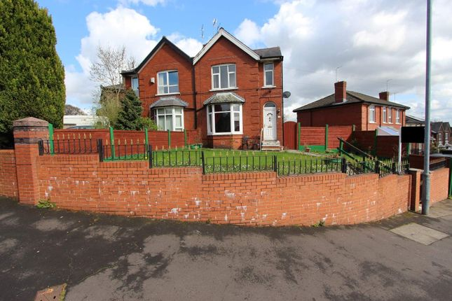 Thumbnail Semi-detached house to rent in Ings Lane, Meanwood, Rochdale