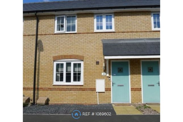 3 bed terraced house to rent in Victory Avenue, Brooklands, Milton Keynes MK10