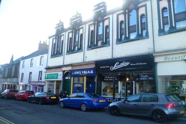 Thumbnail Flat to rent in Keptie Street, Arbroath