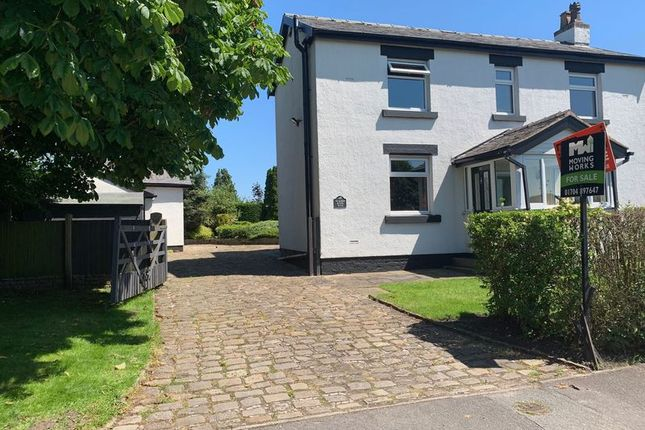 Detached house for sale in Red Cat Lane, Burscough, Ormskirk