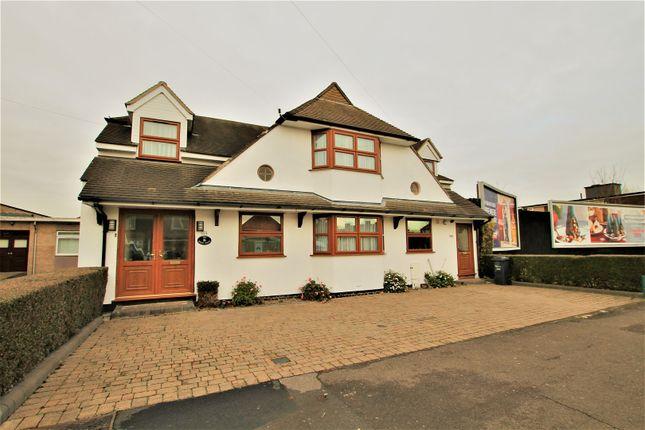 Thumbnail Semi-detached house for sale in Green Lane, Dagenham