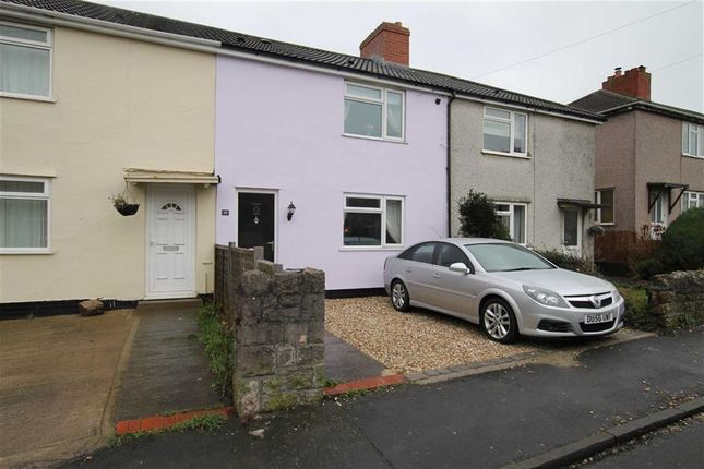 Thumbnail Terraced house for sale in The Bean Acre, Shirehampton, Bristol