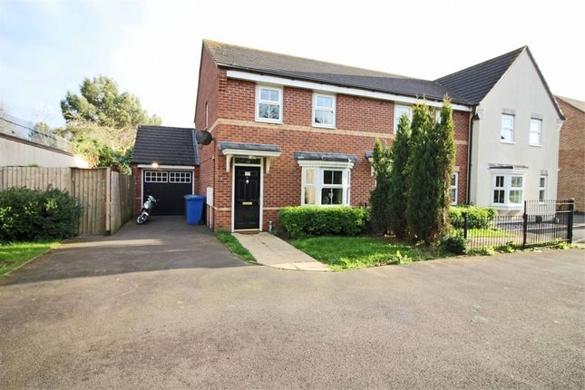 Thumbnail End terrace house for sale in Field Close, Kettlebrook, Tamworth, Staffordshire