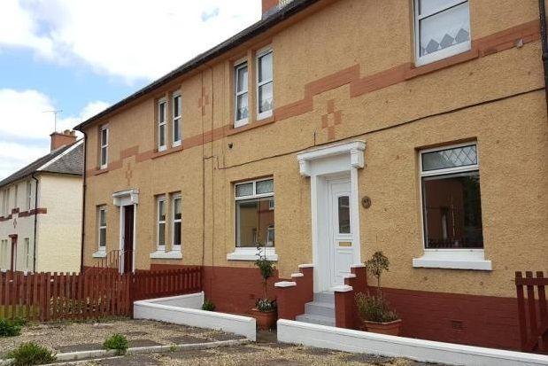 Thumbnail Flat to rent in Sempie Street, Hamilton