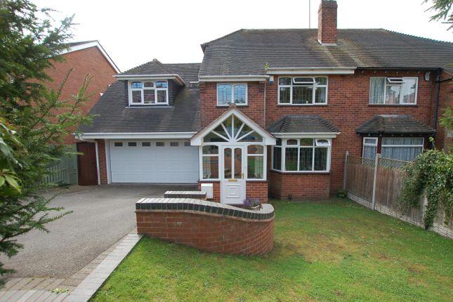 Thumbnail Semi-detached house for sale in Oakfield Avenue, Kingswinford