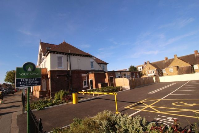 Thumbnail Flat for sale in The Waltons, Downs Road, Folkestone