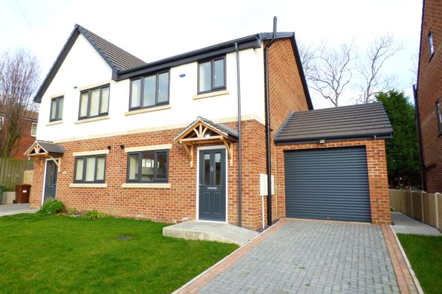 Thumbnail Semi-detached house to rent in Meadow View, Upton, Pontefract