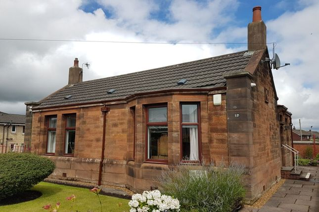 Thumbnail Bungalow for sale in School Road, Newmains, Wishaw