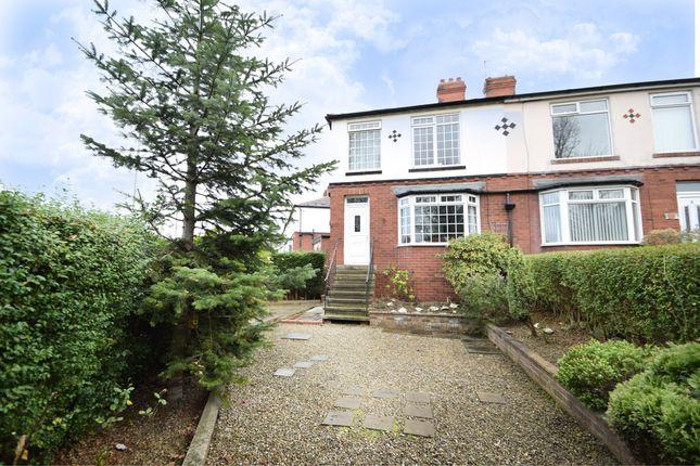 Thumbnail Semi-detached house for sale in Rock Lane, Rodley, Leeds
